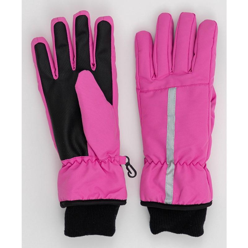Розовые плащевые перчатки Button Blue