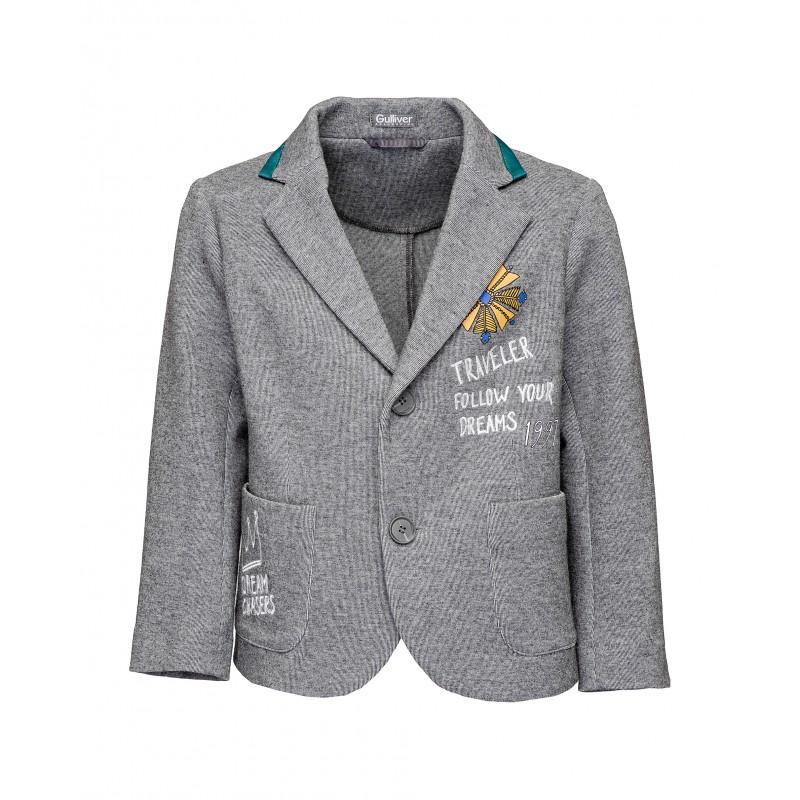 Серый пиджак Gulliver